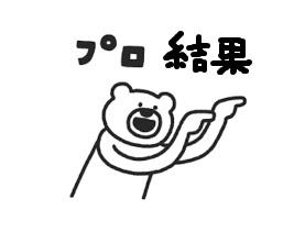 ファイル 2508-2.jpg