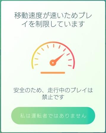ファイル 2537-1.jpg
