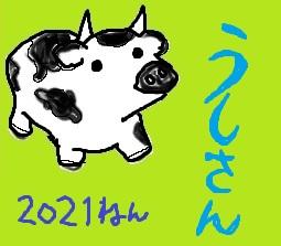 ファイル 2551-1.jpg